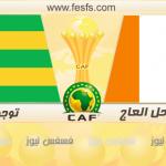 نتيجة مباراة كوت ديفوار وتوجو يلا شووت الإثنين 16-1-2017 كأس الأمم الأفريقية 2017