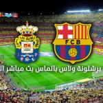 أهداف مباراة برشلونة ولاس بالماس 5/0 السبت 14/1/2017 ملخص ماتش برشلونة اليوم في الدوري الإسباني