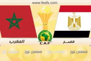 نتيجة مباراة مصر والمغرب يلا شووت اليوم ربع نهائي كأس الأمم الأفريقية أهداف مباراة المغرب ومصر بدون تقطيع