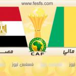 نتيجة مباراة مصر ومالي يلا شووت اليوم 17 يناير egypt vs mali ملخص مباراة مصر ومالي كأس الأمم الأفريقية 2017