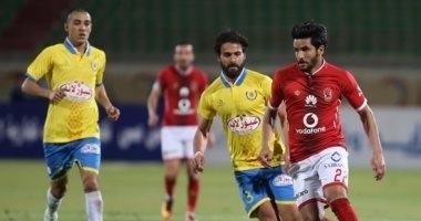 Photo of نتيجة مباراة الأهلي والمقاولون العرب في الدوري المصري الممتاز