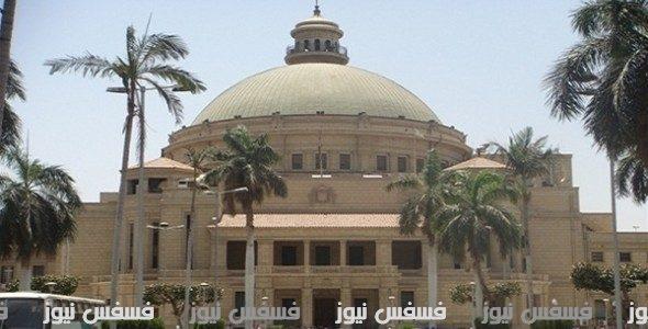 نتيجة كلية الأداب جامعة القاهرة عام ٢٠١٧