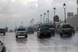 Photo of توقعات جديدة للأرصاد الجوية حول تحسن حالة الطقس غدا
