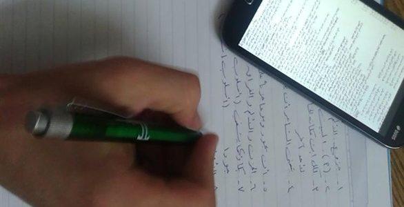 خطط وزارة التربية والتعليم لوقف الغش الإلكتروني في الإمتحانات