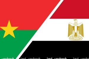نتيجة مباراة مصر وبوركينا فاسو HD الآن 1-2-2017 نصف نهائي أمم أفريقيا 2017 ضربات جزاء ماتش مصر اليوم
