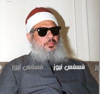 ملابسات موت الشيخ عمر عبد الرحمن في السجون الامريكيه