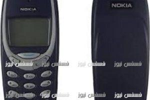 عودة موبايل نوكيا 3310 بعد طول غياب في ثوبه المتطور الجديد