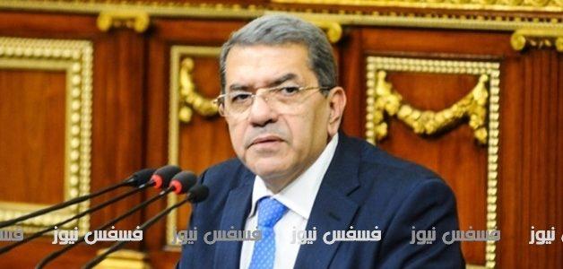إعلان من وزير الماليه عن انخفاض مناسب فى الاسعار بداية شهر ابريل المقبل