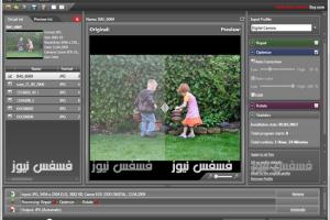 برنامج تكبير الصور مع الاحتفاظ بوضوحها Benvista PhotoZoom Pro 5.1 Portable
