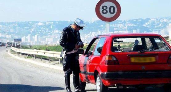 قانون المرور الجديد يلغي سحب الرخص