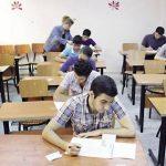 رسمياً : جدول امتحانات الثانوية العامة 2017 وموعد بداية الامتحانات