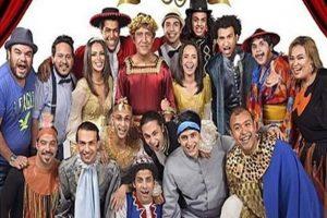 مسرح مصر الجديد حلقة مسرح مصر الجديده