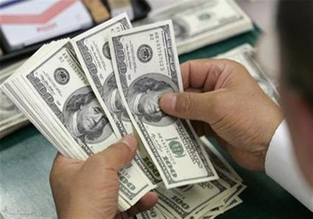 اسعار الدولار ولاخبار الاقتصادية