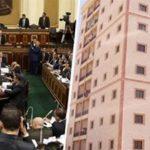 تفاصيل مشروع قانون الإيجار القديم