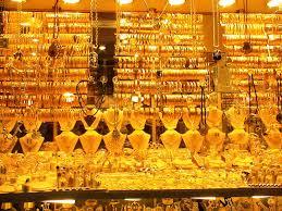 اخر تعاملات اسعار الذهب اليوم  28 مارس  2017