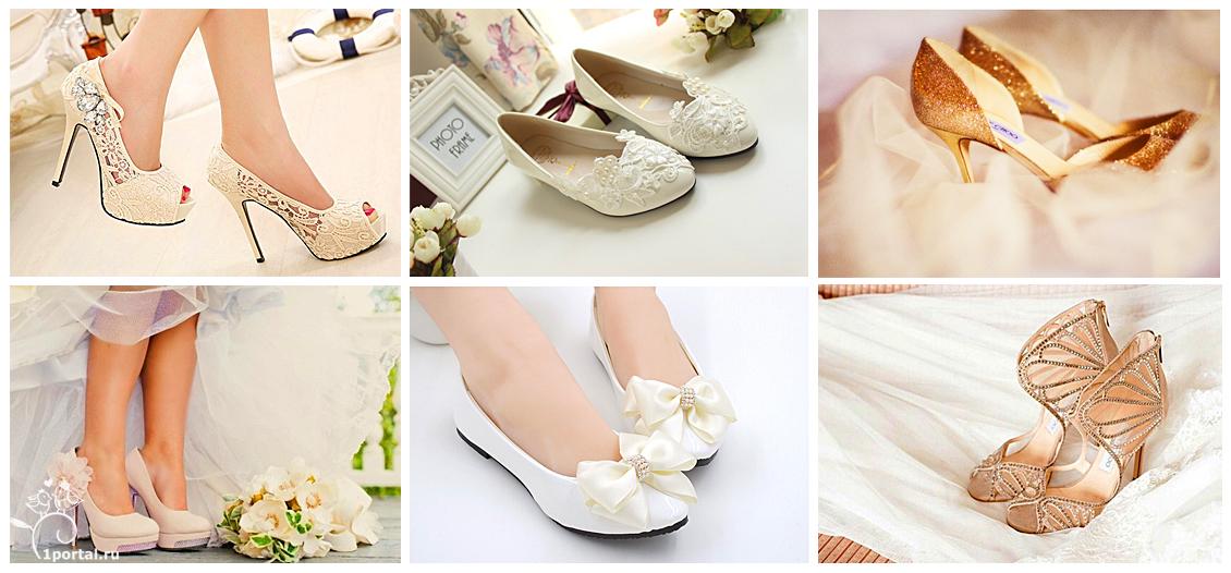 أحدث موديلات أحذية العرائس 2018