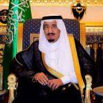 الملك سلمان يقيل نائب رئيس الاستخبارات السعوديه