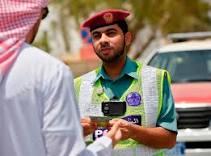 هاكرز الإمارات تخترق حسابات البيت الأبيض