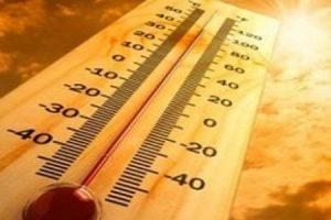 عاجل .. إرتفاع جديد في درجات الحرارة ونسبة الرطوبة ٨٥٪