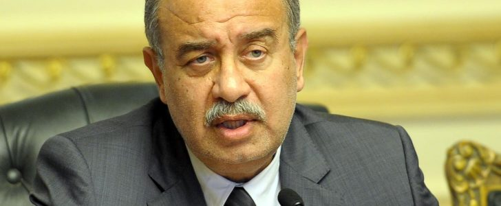 إجازة عيد الفطر المبارك للقطاعين العام و الخاص و البنوك المصرية