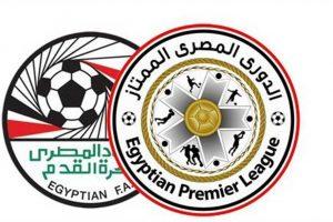 القنوات الناقلة لمباراة الأهلي والمصري وموعد المباراة