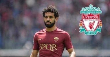 ليفربول يقدم عرضاً مغرياً لنادي روما للحصول علي محمد صلاح