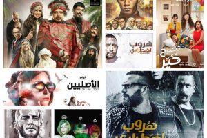إيرادات أفلام عيد الفطر 2017 والمنافسة الشرسة  للنجوم