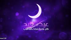 موعد صلاة العيد في القاهرة وجميع محافظات مصر