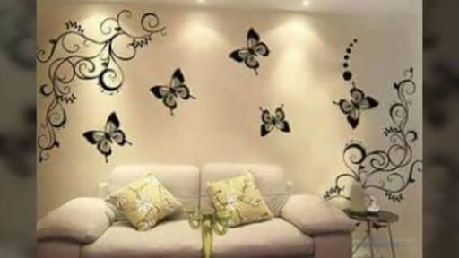 صور حوائط للغرف ٢٠١٧