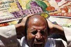 ما هي مراحل الاقتصاد المصري القادمة