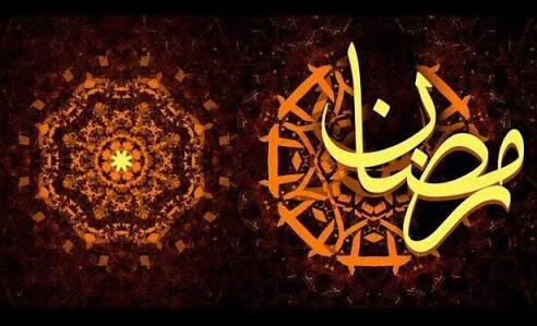 دعاء ليلة منتصف رمضان وفضله