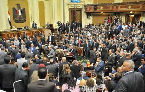البرلمان المصري يوافق علي ترسيم الحدود مع السعودية