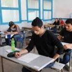 امتحانات الثانوية العامة والنتيجة الأولية  مفرحة