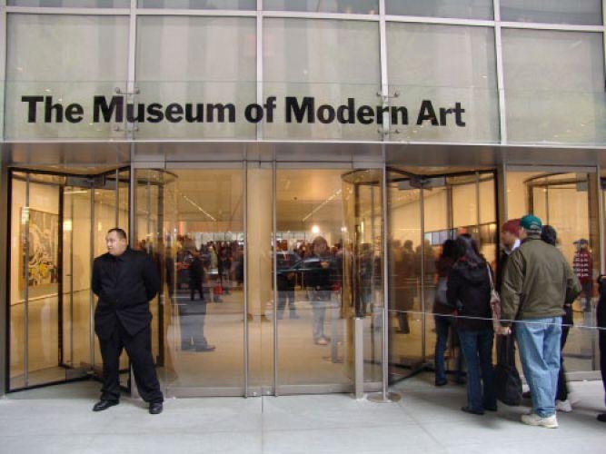متحف الفن الحيث
