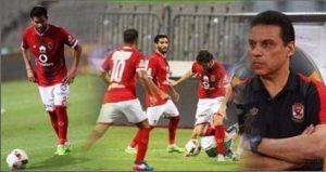 الأهلي يحقق فوزاً صعباً على فريق نصر حسين داي الجزائري