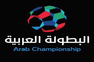 تعرف على قرعة البطولة العربية للأندية.. مواجهة ثأرية للأهلي.. الفتح يواجه الترجي