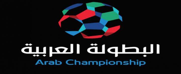 بالمواعيد… تعرف على مشوار الأهلي في البطولة العربية للأندية