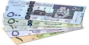 سعر الريال السعودي اليوم الخميس 3/8/2017 في البنوك الرسمية المصرية وكذلك في السوق السوداء