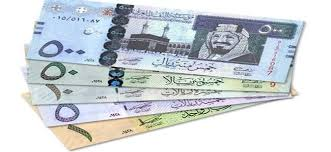 سعر الريال السعودي اليوم
