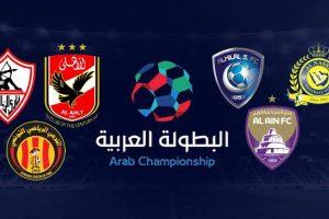 عامر حسين يفصح عن موعد قرعة نصف نهائي البطولة العربية