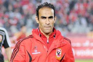 سيد عبد الحفيظ يصرح مستعدون للفوز بالكأس والبطولة العربية