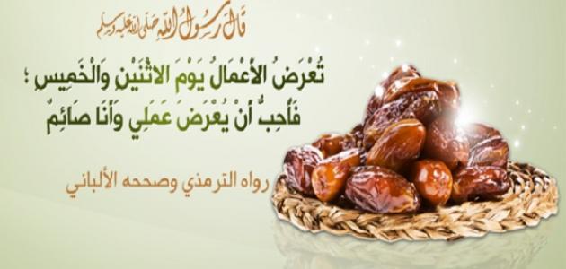 Photo of تعرف علي فضل صيام الإثنين و الخميس