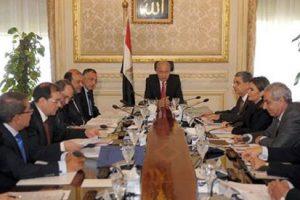 رئاسة الوزراء تعقد اجتماعاً لمناقشة الاستعدادات لموسم الحج ووزير الصحة يؤكد علي استعدادات الوزارة لموسم الحج