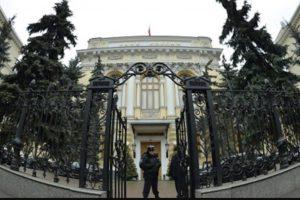 اغلاق يوغرا أكبر المصارف في روسيا وأحد أكبر مصارف العالم