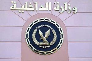 مصر تستيقظ على حادث إرهابي جديد… استشهاد 5 أفراد من الشرطة