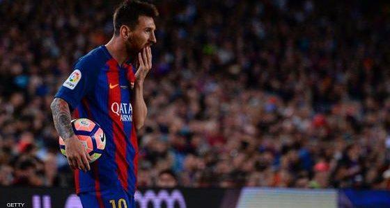 أخبار الدوري الإسباني اليوم 6-7-2017