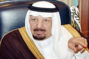 عبد الرحمن بن عبد العزيز أل سعود في ذمة الله