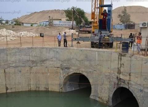 Photo of مشروع سحارات سرا بيوم