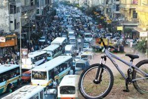 مشروع البسكلتة في محافظة القاهرة دخل حيز التنفيذ