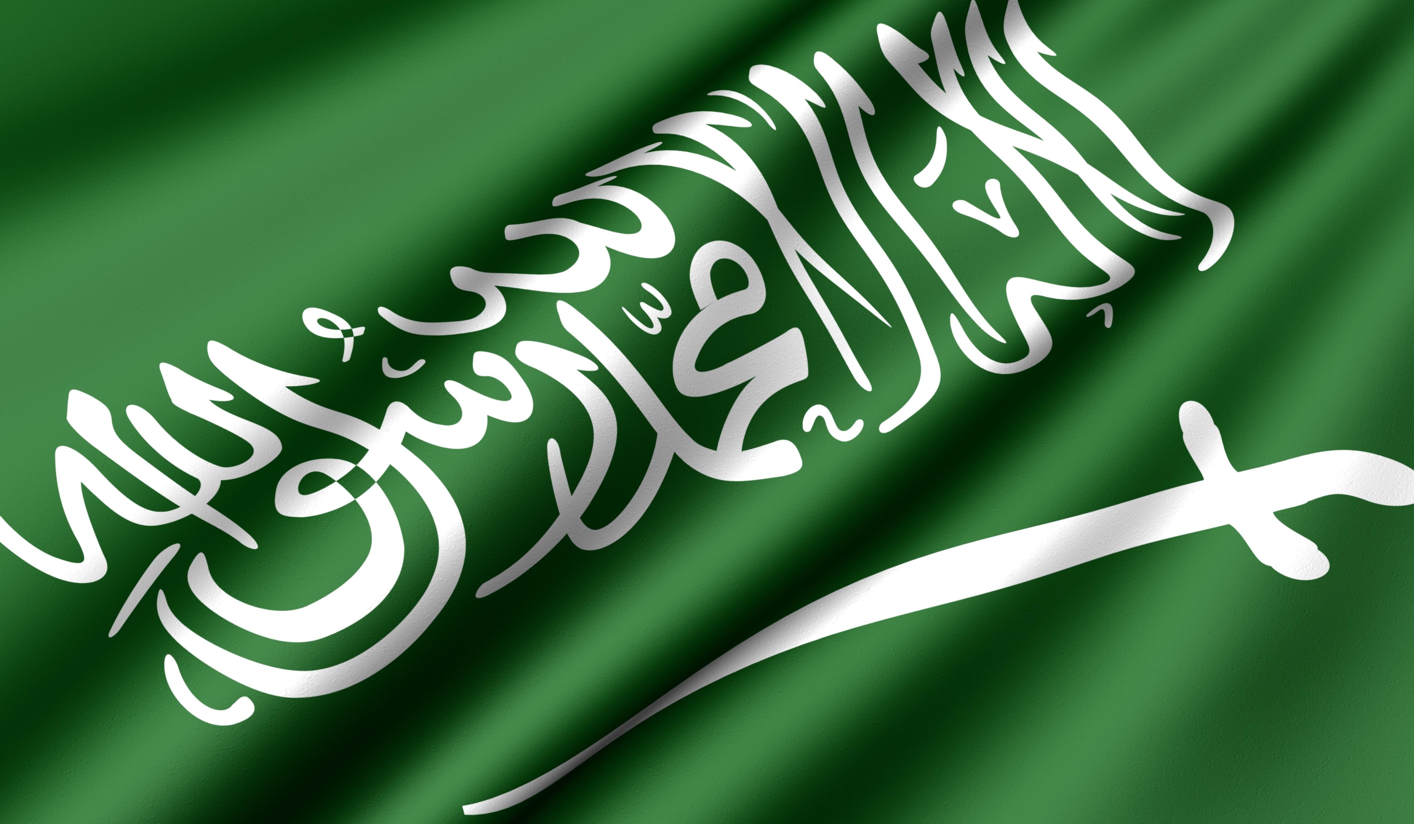 الاستثمار في المملكة العربية السعودية
